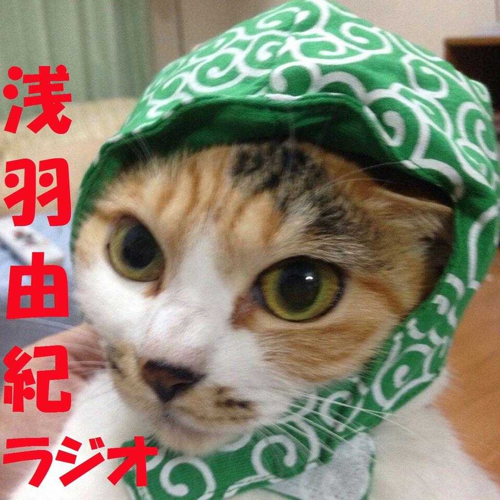 【rapport】 浅羽由紀 Four-leaf clover♪